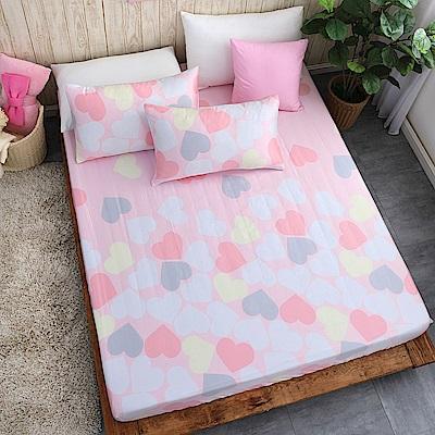 岱思夢 加大100%天絲床包枕套三件組 妙戀-粉