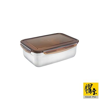 鍋寶 316不鏽鋼保鮮盒525ML-長方形 BVS-5031
