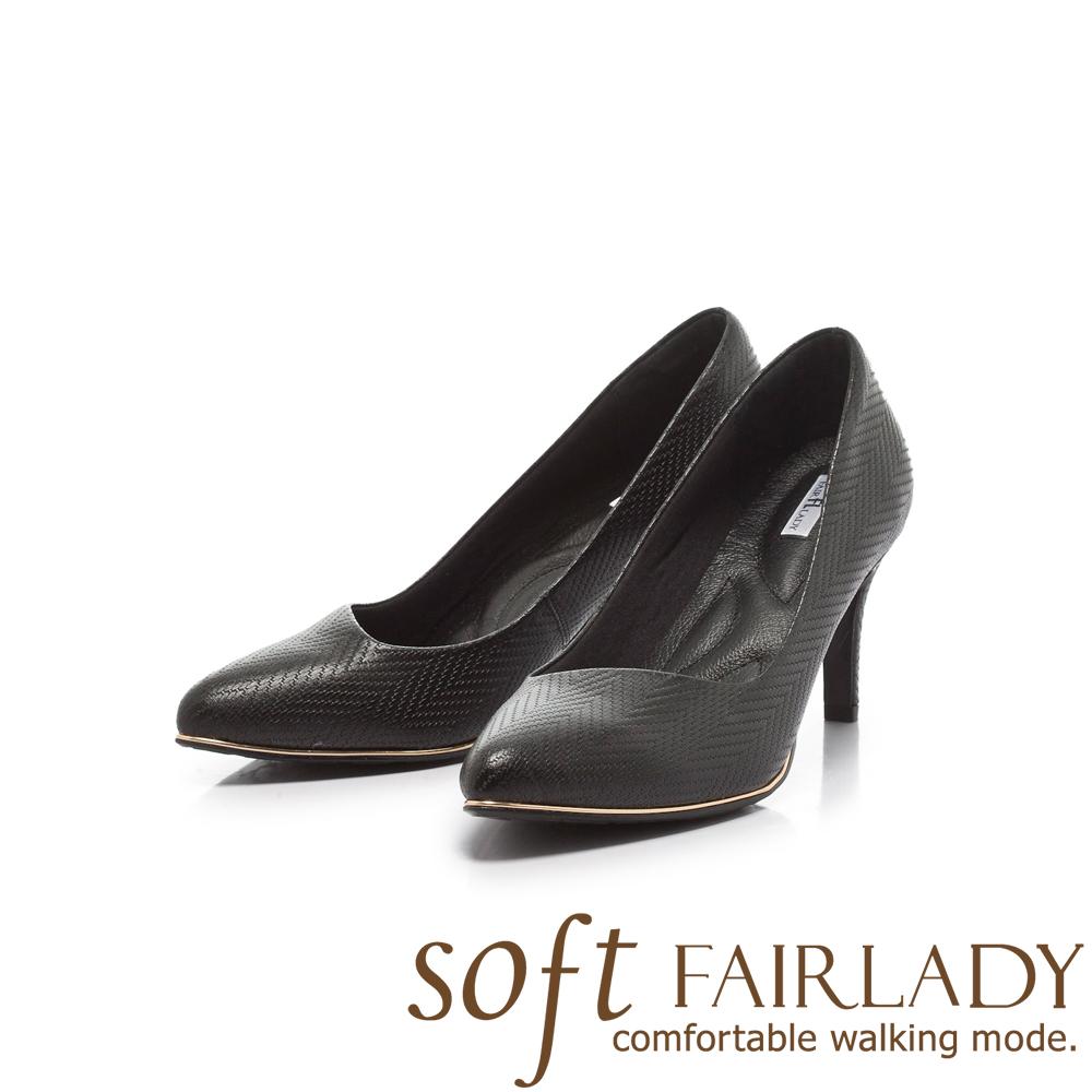 FAIR LADY Soft芯太軟 波紋斜口修飾尖頭高跟鞋 黑