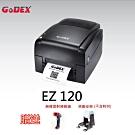 台製GODEX EZ120條碼列印機/再送支架及一維無線條碼掃描器