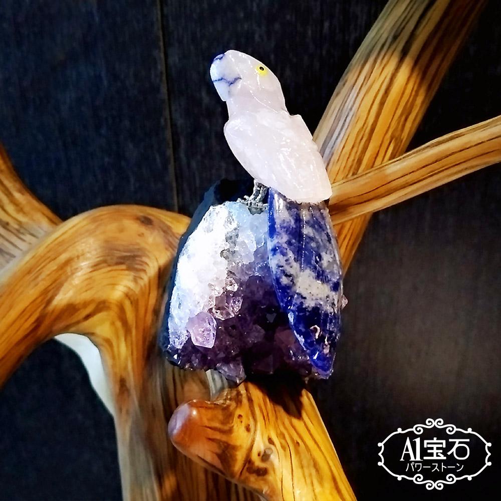 A1寶石  頂級粉水晶鳥-紫水晶鎮/同聚寶盆發財樹水晶洞功效 @ Y!購物