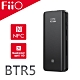 FiiO BTR5 旗艦隨身Hi-Fi藍牙音樂接收器 product thumbnail 1