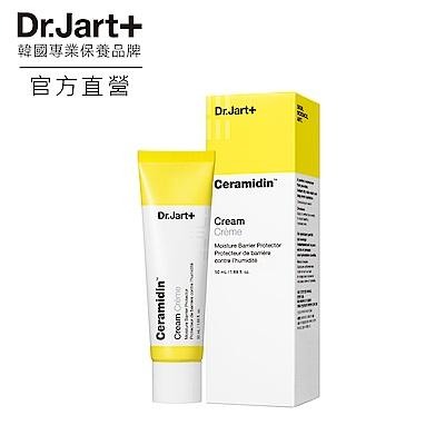 Dr.Jart+神奇分子釘滋養霜 50ml