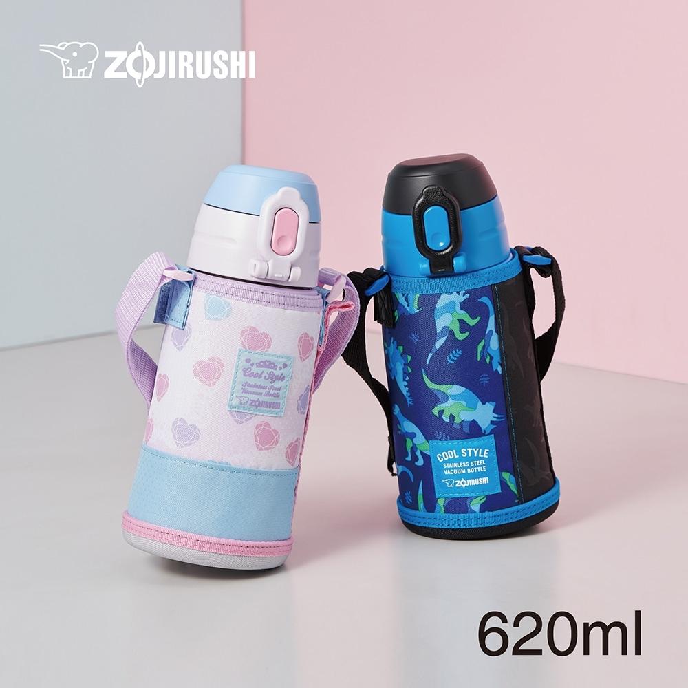 象印*0.62L*童用不鏽鋼真空保溫瓶(SP-JB06)-快