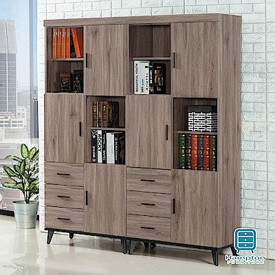 漢妮Hampton羅瑞爾系列古橡木色5.3尺書櫥組-161.6x39.8x194.5cm