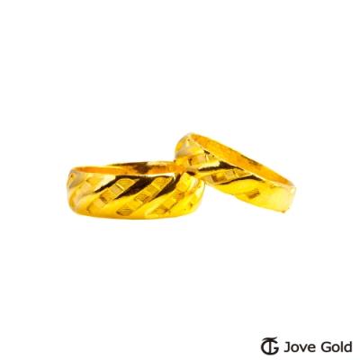 Jove Gold 漾金飾 命中注定黃金成對戒指