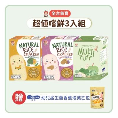 泰國【Apple Monkey】愛啵寶寶嚐鮮3入組(南瓜餅+番薯餅+青蘋果花椰菜泡芙棒)