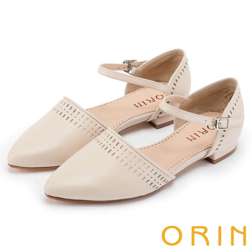ORIN 優雅時尚 幾何洞洞繫踝牛皮尖頭低跟鞋-裸色