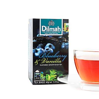 Dilmah帝瑪 藍苺香草紅茶(2gx20入)
