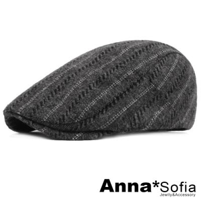 【2件69折】AnnaSofia 直條辮紋 混羊毛鴨舌帽小偷帽(深灰系)