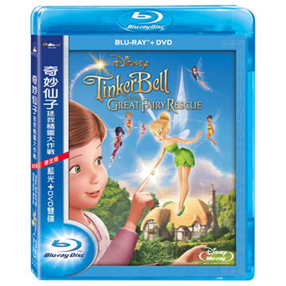 奇妙仙子: 拯救精靈大作戰 BD+DVD  藍光 BD