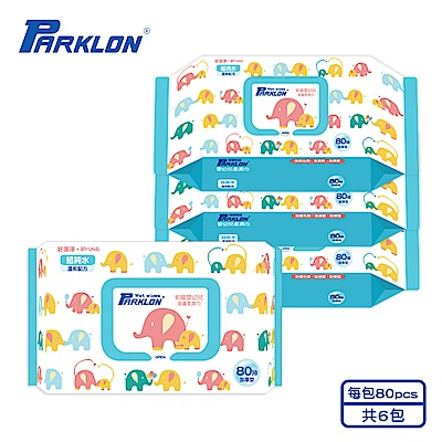 PARKLON 韓國帕龍嬰幼兒柔濕巾 (加厚款) (80pcs/6包)