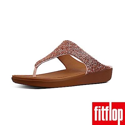 FitFlop BANDA夾腳涼鞋裸膚色