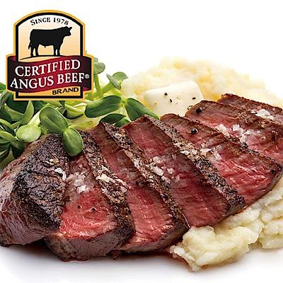 豪鮮牛肉 黑安格斯PRIME凝脂嫩肩牛排20片(100G+-10%/片)