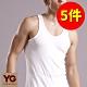 YG 天鵝內衣-優質舒爽羅紋背心(日本最夯素材)-5件組 product thumbnail 1