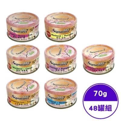 Signature7七味賞-星期一~星期日系列貓罐頭 70g (48罐組)