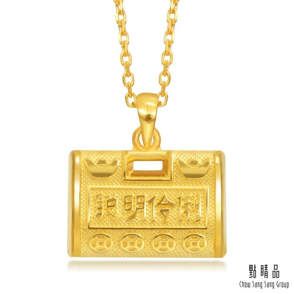 點睛品 足金彌月送禮聰明伶俐、出入平安黃金吊墜不含鍊_計價黃金