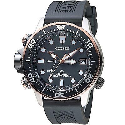 (無卡分期6期)CITIZEN星辰PROMASTER極限深海光動能潛水錶(BN2037-11E)
