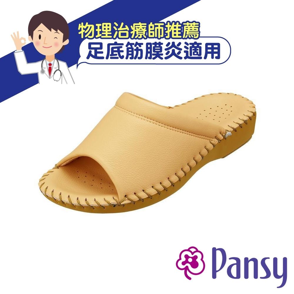 PANSY-日本手工縫線經典皮紋女室內拖鞋-QA9405