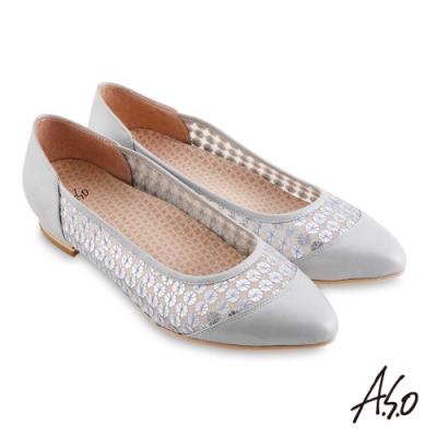 A.S.O 職場通勤 美型對策透膚亮片網布鞋-灰