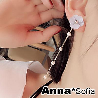 【2件399】AnnaSofia 花樣捲瓣珠彩 不對稱耳針耳環(藍灰系)