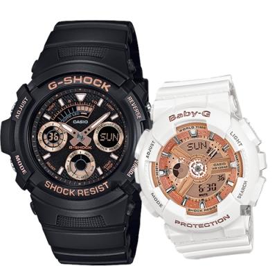 CASIO 卡西歐 賽車情侶手錶 對錶-玫瑰金(AW-591GBX-1A4+BA-110-7A1)