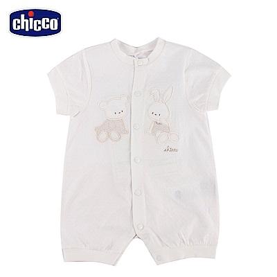 chicco-透氣素色短袖兔裝-米(3-12個月)