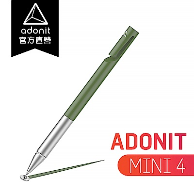 【Adonit 煥德】MINI4 美國專利碟片觸控筆專業版