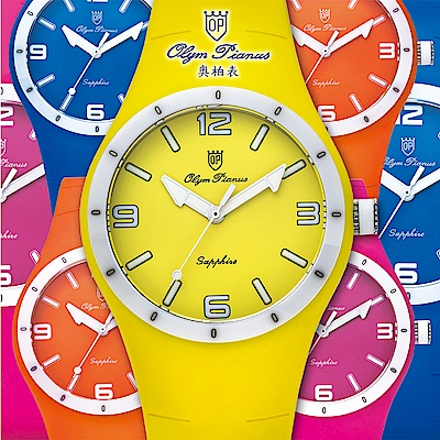 Olym Pianus 奧柏表 真自我炫彩時尚運動腕錶