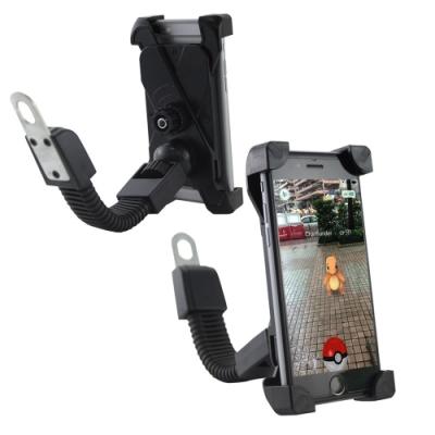 IS愛思 M-01 機車用手機支架