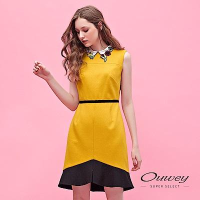 OUWEY歐薇 剪花造型領片配色魚尾洋裝(黃)