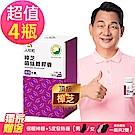 【人可和】國家認證樟芝x4瓶(30粒/瓶)-買再送保暖神器+5度發熱襪(男女襪一組共2入)