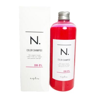 NAPLA娜普菈 N. 系列炫彩洗髮精320ml (粉紅)
