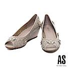高跟鞋 AS 浪漫別緻珍珠花朵沖孔魚口楔型高跟鞋-米