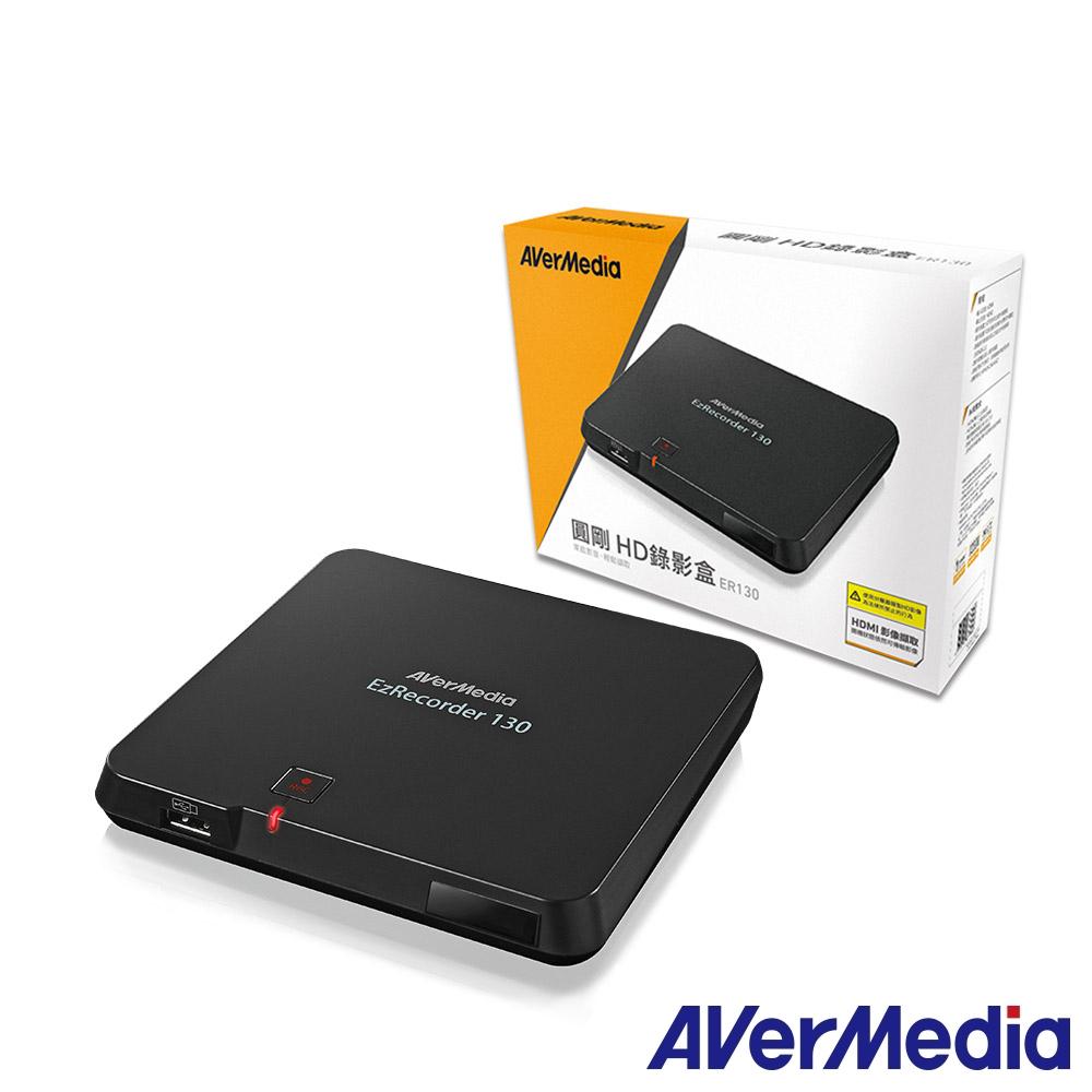 AverMedia圓剛 ER130 HD錄影盒