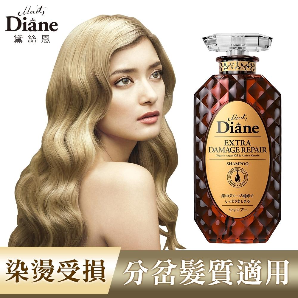 Moist Diane黛絲恩 完美修補極潤修護洗髮精450ml