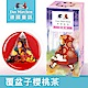 德國童話 覆盆子櫻桃茶(5gx15入) product thumbnail 1