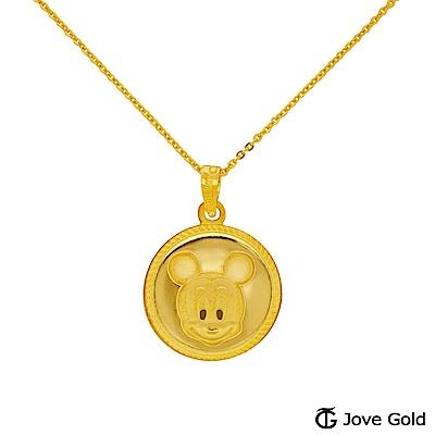 Disney迪士尼系列金飾 黃金墜子-圓圓米奇款 送項鍊
