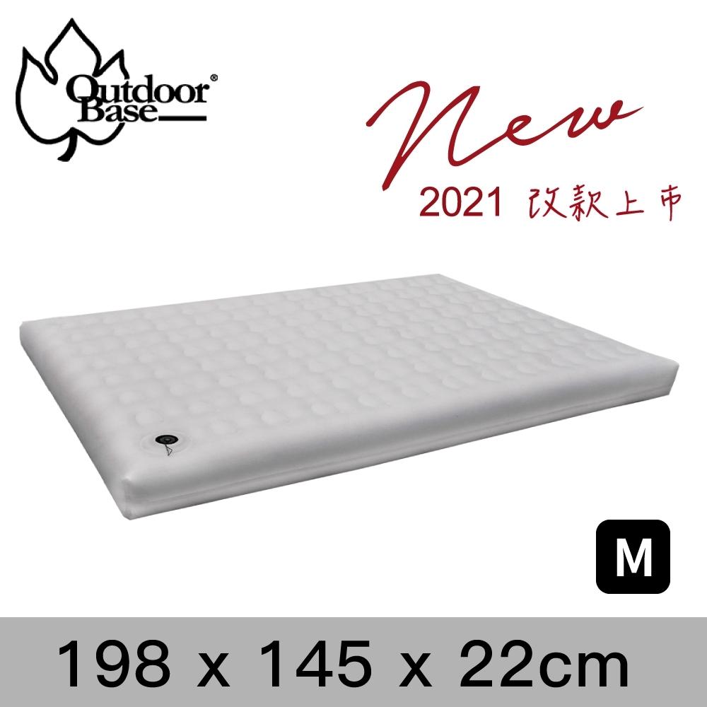 【Outdoorbase】頂級歡樂時光充氣床墊 Comfort PREM.系列(M)23748