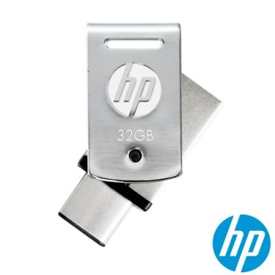 HP x5000m Type-C OTG USB3.1 32GB雙頭隨身碟(銀/白)