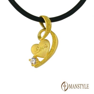 MANSTYLE 狂愛 黃金墜子 (約0.58錢)