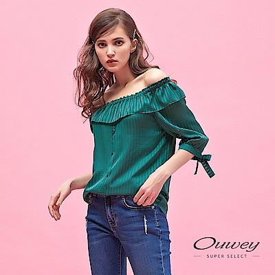 OUWEY歐薇 荷葉活片造型兩穿式一字領上衣(綠)