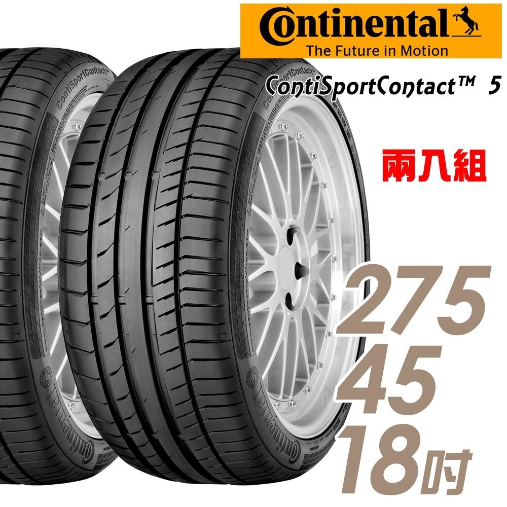 【馬牌】ContiSportContact 5 高性能輪胎_二入組_275/45/18