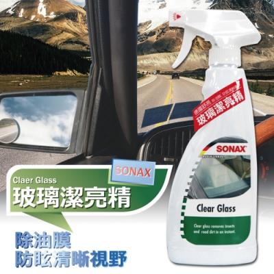 SONAX 玻璃潔亮精 500ml-急速配