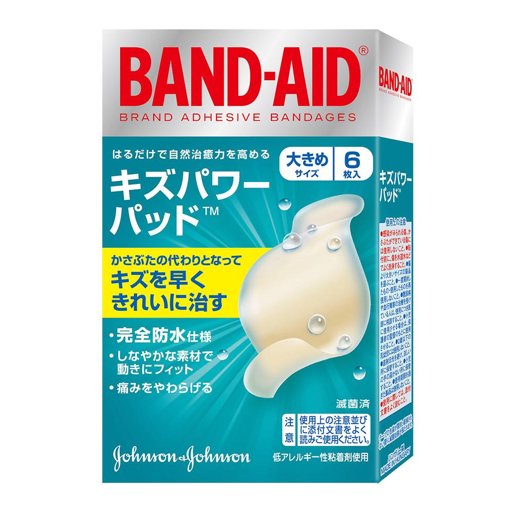 Band-Aid 水凝膠防水透氣繃加大型(滅菌)6入
