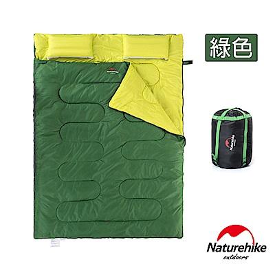 Naturehike 四季通用 加大加厚雙人帶枕睡袋 綠色-急