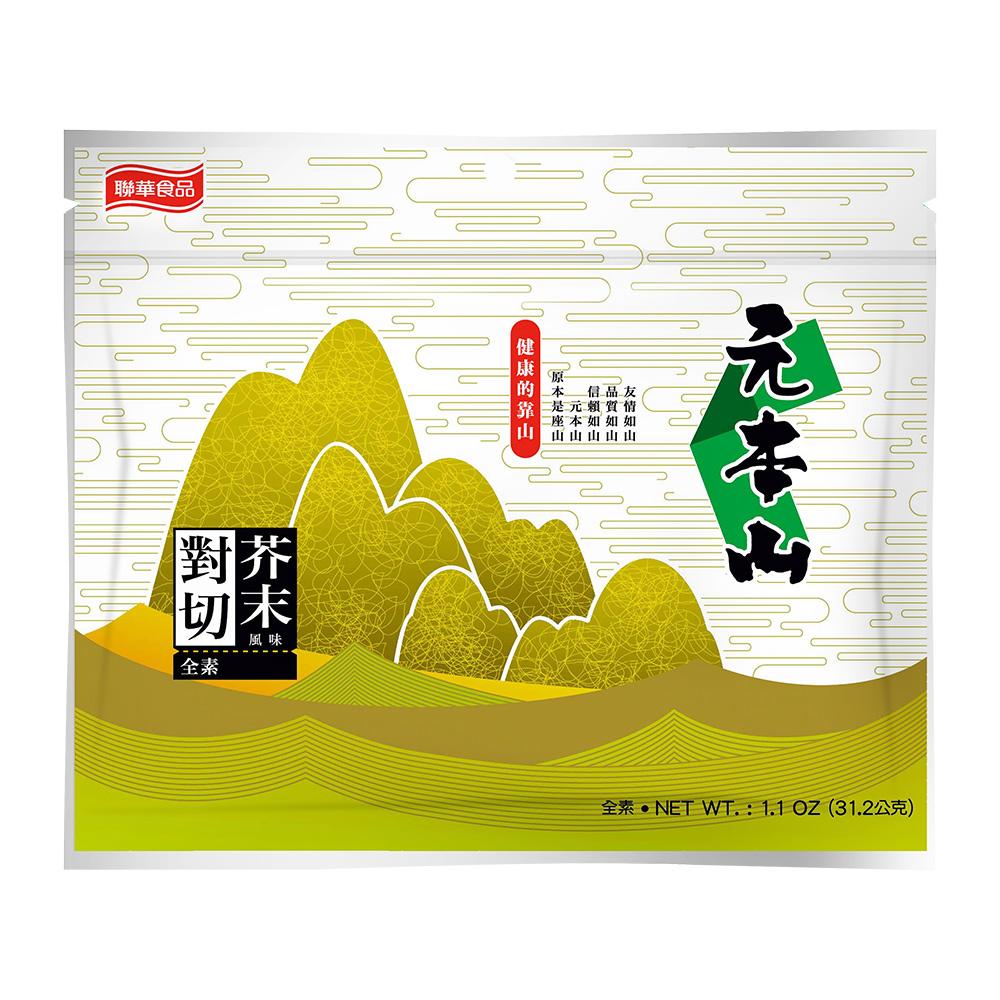 元本山 芥末海苔-對切(24枚/包)
