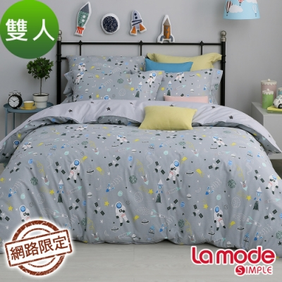 La Mode寢飾 星際旅行100%精梳棉兩用被床包組(雙人)