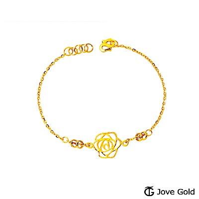 JoveGold漾金飾 嬌美如花黃金手鍊
