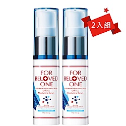 寵愛之名 多分子玻尿酸藍銅保濕精華17ml (買一送一)